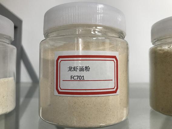 龙虾汤调味粉